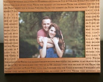 Personalized Wedding Vows Frame Wedding Song Lyrics Art Wedding Vow Art Solid Wood Engraved Frame - 5th Anniversary Gift for Bride Wedding