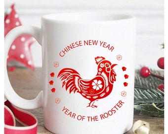 Happy Chinese New Year Mug, Year Of The Rooster, Chinese New Year Papercut, Chinese Zodiac Animals, Chinese Zodiac Rooster