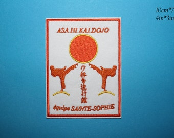 Karate Iron On Patch Embroidered Kung Fu Emblem Iron On Patch Badge