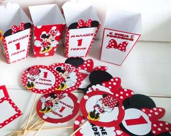 Minnie Mouse Birthday Party Toppers printable, Minnie Mouse Birthday Party Cupcake Topper Printable, Minnie Mouse Party Supply