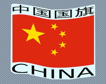 Embroidery flag China with soft color outline,for dark background in mind.