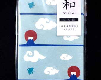 Japanese Envelopes - Mount Fuji Envelopes  - Cute Envelopes - Mountain  Envelopes -  Set of 8