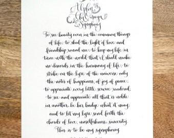 Alpha Chi Omega Symphony Calligraphy Print