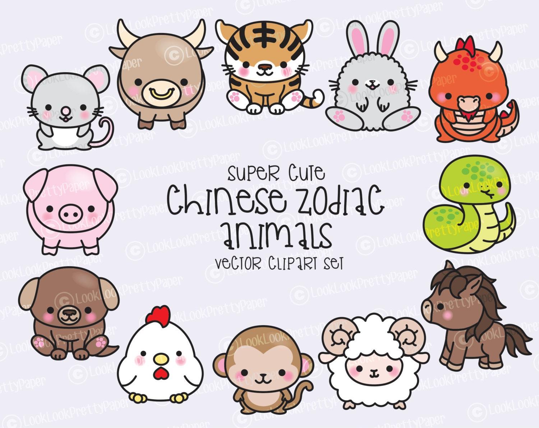 premium vector clipart kawaii chinese zodiac clipart