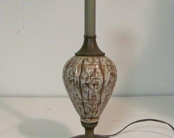 Mid Century Modern Glazed Ceramic and Brass Table Lamp