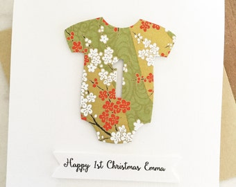 "Shop ""first christmas baby"" in Paper & Party Supplies"