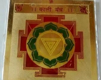 hindu goddess dakshin kali yantra, new and rare