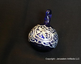 Handmade Glass Christmas Ornament from the Holy Land