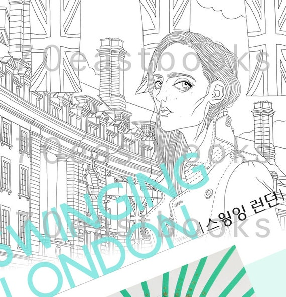 SWINGING LONDON Street Fashion Coloring Book For Adult
