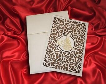 Lasercut Wedding invitations arabic style kraft paper | old kraft paper Free shipping