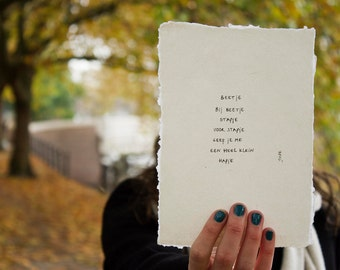 snack | poem on cotton paper