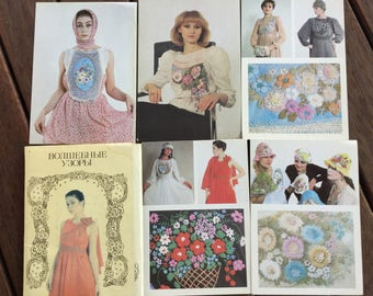 Set of 18 Fashion Postcards Vintage Soviet Cards with Emboidery, 1988.