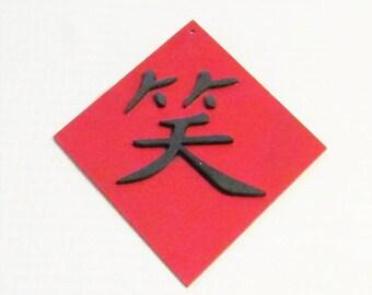 Laugh, Asian, Kanji, Japanese, Chinese