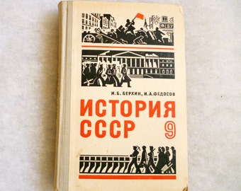 an introduction to the history of ussr Essays and criticism on joseph stalin - critical essays of the most reviled political figures in history pravda, under the pseudonym joseph stalin.