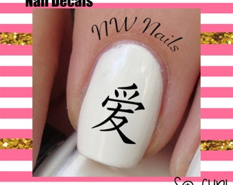 Chinese Love Symbol Nail Art Decals