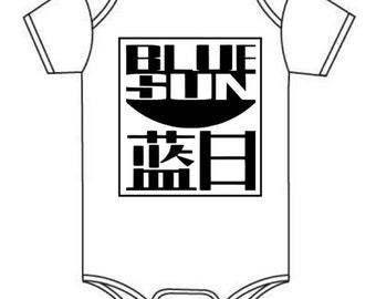 FireFly Blue Sun Baby Bodysuit