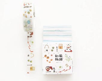 Washi Tape - Japanese Washi Tape - Japanese Washi Tape - Decorative Washi Tape - Masking Tape - Deco Tape - Deco Masking Tape