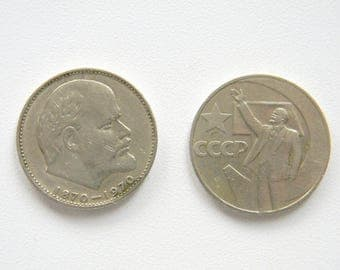 Set of 2 Soviet rubles an image of Lenin,Vintage Metal Coin,Soviet Vintage Metal Coin 1 Ruble, Lenin, Vintage Money, Made in USSR