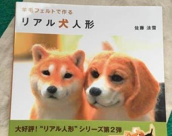 Needle Felting PDF Patterns, Cute Animals, Japanese Ebook, Wool Felt, Kawaii Ebook, Free Shipping No.2