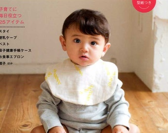 Kana's Easy Baby Goods and Clothes - Japanese Craft Book