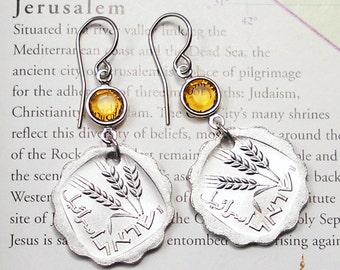 Israel, Vintage Coin Earrings --- The Holy Land --- Jewish - Judaica - Christian - Islam - Hebrew - Arabic - Be a Traveler - Barley Grain