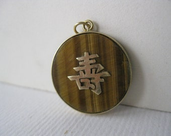 Authentic Tiger Eye and 10K Gold Chinese Pendant