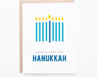 Minimal Menorah Hanukkah Card | Judaic Holiday Cards | Jewish Greetings | Box Sets or Single Cards
