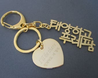 Personalized Gold Korean Stacked Nameplate & Laser Engraved Name Heart Bag Charm