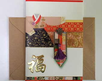 Hanbok and Patchwork with a tassel - Hanbok Card - Korean Traditional Cloth Hanbok