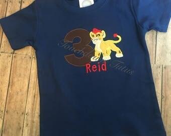 Lion Guard inspired birthday shirt