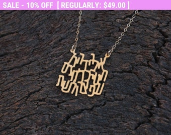 SALE!!! Hebrew Letters Necklace , Gold Hebrew Alphabet Necklace , Aleph Bet Letters , Typography Necklace , Hebrew Necklace , Hebrew Jewelry
