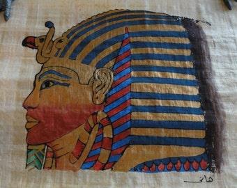 C344)  Authenticate Vintage Egyptian Art on Papyrus  King Tut
