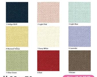 Olympus Sashiko Fabric - 33 x 70cm Piece