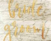 Metal bride and groom fancy script word set