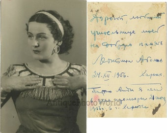 Soviet actress in costume vintage signed photo