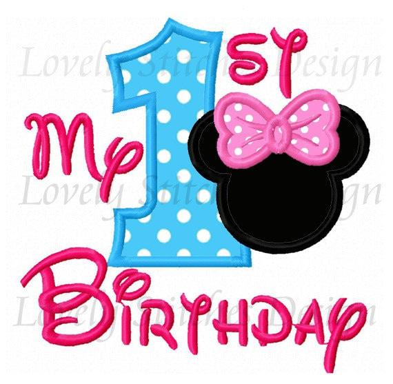 My 1st Birthday Applique Machine Embroidery Design NO:0580