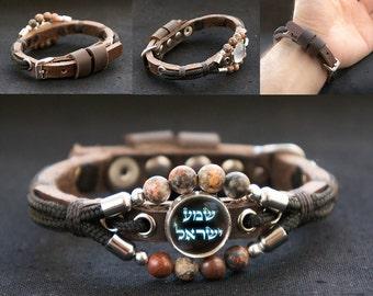 Leather and Jasper Gemstone Bracelet with Shema Yisrael Hebrew Jewish Blessing, Shema Bracelet