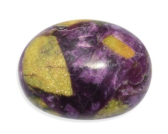 Mojave Stichtite Loose Gemstone Oval Cabochon 1A Quality 16x12mm TGW 5.95 cts.
