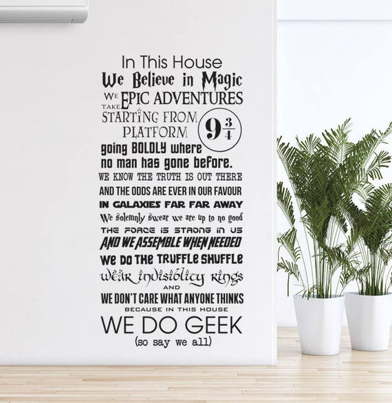 in this house we do geek wall decal sticker quote wall art
