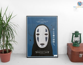 Spirited Away Poster - Studio Ghibli