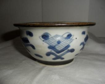 Porcelain bowl China Ming, Ming Porcelain bowl