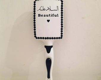 Personalised Islamic Salam beautiful Arabic Diamanté hairbrush the