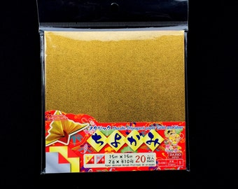 Japanese  Paper - Chiyogami Paper - Origami Paper - 2 Patterns 20 Sheets 15 x 15 cm 5.9 x 5.9 inch Metallic Gold and Silver