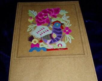 Vintage Chinese Paper Cutout Rooster  JIANZHI Chinese Folk Art Card Hong Kong Souvenir