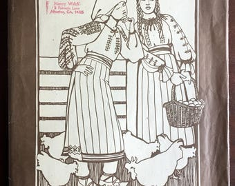 1980's Folkwear Pattern, Roumanian Blouse, Peasant Top - UC/FF - No. 103