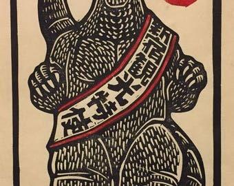 Travel Ambassador Godzilla Linocut