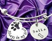 Pet Memorial bracelet, personalized pet name charm bracelet, Dog bangle, Dog Memory Bracelet, Pet Rememberence, Pet Jew