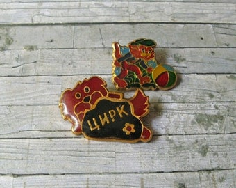 20% Off Sale Vintage Circus Pins, Circus Animals, Funny Pins, Circus Party, Circus Brooches