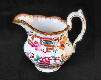 Minton Creamer in the Indian Tree pattern AS IS