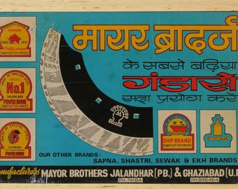 Vintage Tin Advertising Sign - INDIA   Free Shipping Domestic USA